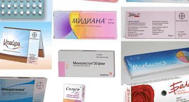 месячные после приема противозачаточных таблеток