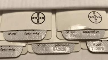 эффективные гормональные противозачаточные препараты