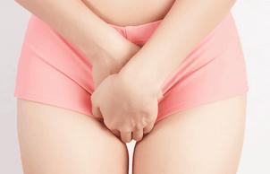 сухость влагалища при беременности
